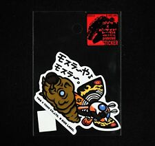 Godzilla Sticker Mothra and Larva Exclusive from Tokyo Godzilla Store