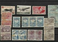 russia used air stamps  ref 12684