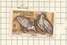 FRENCH COLONIES - NEW CALEDONIA 1948 Rhynochetos jubatus birds mm *bl