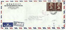 China Hong Kong registered airmail cover $2 pair to USA 1981