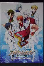 JAPAN Arina Tanemura: Idolish 7 Official Fan Book