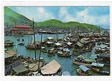 ABERDEEN, THE FAMOUS FISHING VILLAGE: Hong Kong postcard (C17495)