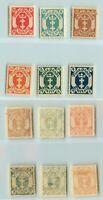 Danzig 1922 SC 99-105 mint. g987a