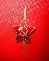 ARMEE Sowjetischen Roten Stern Star Pin Sowjetunion Abzeichen Rußland UdSSR USSR