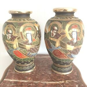 2 Vase Japan Satsuma Gold und Bunt Miniatur Handbemalt 20.Jahrhundert Signiert