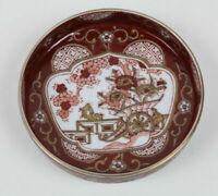 Porcelain Hand Painted Dish GOLD IMARI Red Floral Oriental Asian Goldimari  MMH2
