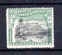 North Borneo 1897 18c mint no gum Cat Val £160 SG110 Perf 13.5 & 14 WS20474