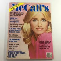 VTG McCall's Magazine March 1978 Suzanne Somer, Erma Bombeck, Newsstand
