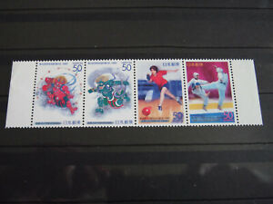 Japan - Strip of four stamps Year 2001 MNH** Prefecture of Osaka