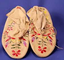 Santee Sioux Dyed Porcupine Quill Moccasins, c.1890s 11""