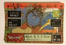 Dragon Quest Warrior Carddass Prism 6