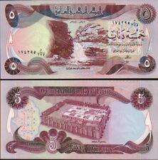 MINT IRAQ 10 DINAR SWISS PRINT 1980-82 P 71 UNC  Ibn Al Haytham