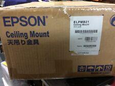 Epson  V12H003B21 - ELPMB21 Projector Ceiling plate