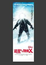 Retro John Carpenter's THE THING art print Movie POSTER / FILM / Japanese