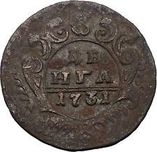 1731 ANNA IVANOVNA Russian Empress Antique Denga 1/2 Kopek Coin Eagle i56451