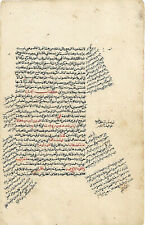 ISLAMIC MANUSCRIPT FIQH 1024 AH (1615 AD) ffq