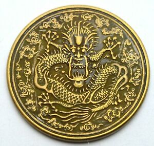 CHINA 50 CENTS DRAGON BRASS COIN TO IDENTIFY 1900s