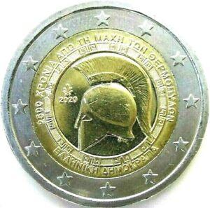 GREECE COINS, 2 EURO 2020, LEONIDAS / BATTLE OF THERMOPYLAE 480 B.C.