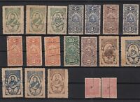 central south america revenue stamps ref 11263