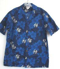 Aloha Republic Blue Chinese Characters Hibiscus Hawaiian Shirt S - NWOT