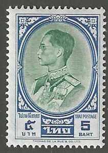Thailand, 1961, Scott #359, 5b blue & green, Mint, Never Hinged, Fine-Very Fine