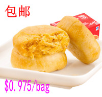 Chinese Food snacks youchen meat cake 友臣 肉松饼 35gx30bags