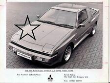 #phpb.001565 Photo MITSUBISHI STARION 1983 A4 Advert Reprint