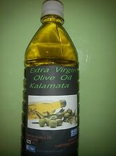Extra Virgine Olive Oil Pure Organic 2 kg Greek for Greece production 2017