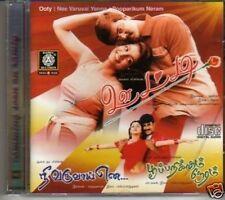 (105U) Ooty, Nee Varuvai Yenna - Pooparikum Neram - CD
