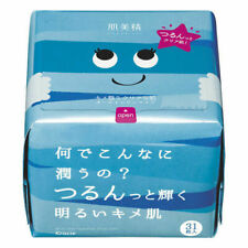 ☀Kracie HADABISEI Daily Moisture Face masks (clear skin) 31 sheets From Japan