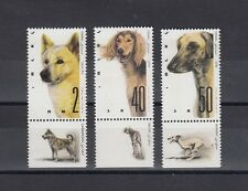 TIMBRE STAMP  3  ISRAEL Y&T#1007-09 CHIEN DOG NEUF**/MNH-MINT 1987 ~A63
