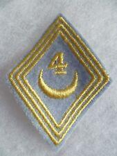 Losange tissu 1945 patch 4° RTT Régiment Tirailleurs Tunisiens INDOCHINE AFN