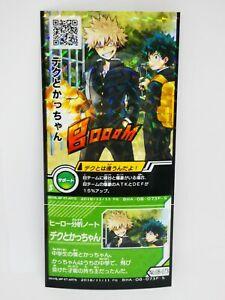 My Hero Academia M17 Gekitotsu Heroes Tomy Card BHA-08-073F-S Midoriya & Bakugo