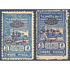 SYRIE N°295-296 TIMBRES FISCAUX SURCHARGÉS EN ARABE, OBLITÉRÉS 1945
