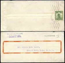 CHINA 1918 ENVELOPE 2c JUNK SHANGHAI to USA from REV HALLOCK