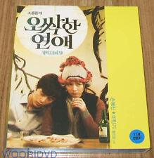 CHILLING ROMANCE / SPELLBOUND / EERIE ROMANCE / Son Ye Jin KOREA BLU-RAY DIGIPAK