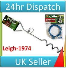 CAMPING CARAVAN TENT EQUIPMENT PET DOG SPIRAL STAKE TETHER & CABLE LEAD NEW