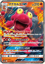 Pokemon Card Japanese - Magcargo GX RR 012/060 SM7a - MINT