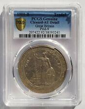 1900 B SILVER TRADE DOLLAR - GRADED PCGS