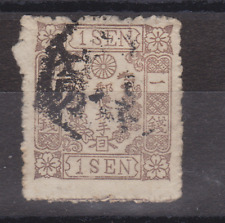 JAPAN JAPANESE STAMP 1872 SG 67 1s 1 SEN BROWN USED SEE SCANS (STOCK NO 2)