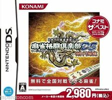 Used DS Mahjong Fight Club DS Wi-Fi Taiou NINTENDO JAPANESE IMPORT