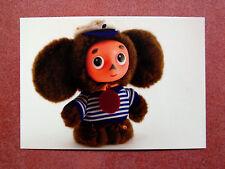 Cheburashka Чебурашка Postcard Unposted Children Cartoon Character