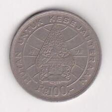 Indonesia 100 Rupiah <Hutan Untuk Kesejahteraan> Coin-1978
