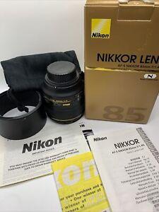 Nikon Nikkor AF-S 85mm F/1.4G Lens