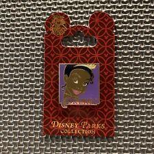 Tiana Dream Pin Blind Box Disney Parks Princess And The Frog