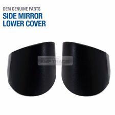 OEM Side Mirror Lower Cover Black RH LH 2EA 1Set for KIA 2012 - 2017 Rio / Pride
