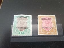 KUWAIT Service set of 2 stamps  India postage  N.H Scrace never used