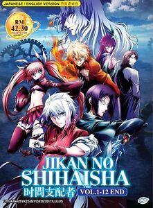 ANIME DVD~ENGLISH DUBBED~Jikan No Shihaisha(1-12End)All region+FREE GIFT