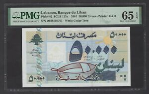 Lebanon 50000 Lira 28-7-2001 P82 Uncirculated Grade 65