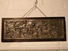 LARGE HEAVY METAL BRUTALIST WALL SCULPTURE ABSTRACT RELIEF ALUMINIUM MID CENTURY